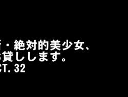 Exotic Japanese whore Nozomi Kitano in Best cunnilingus, couple JAV scene