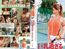 Momoka Nishina in Big Tits Tennis Passing
